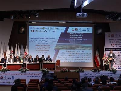 یازدهمین کنفرانس ملی بتن ایران برگزار شد