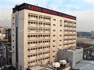 پروژه بیمارستان کسری